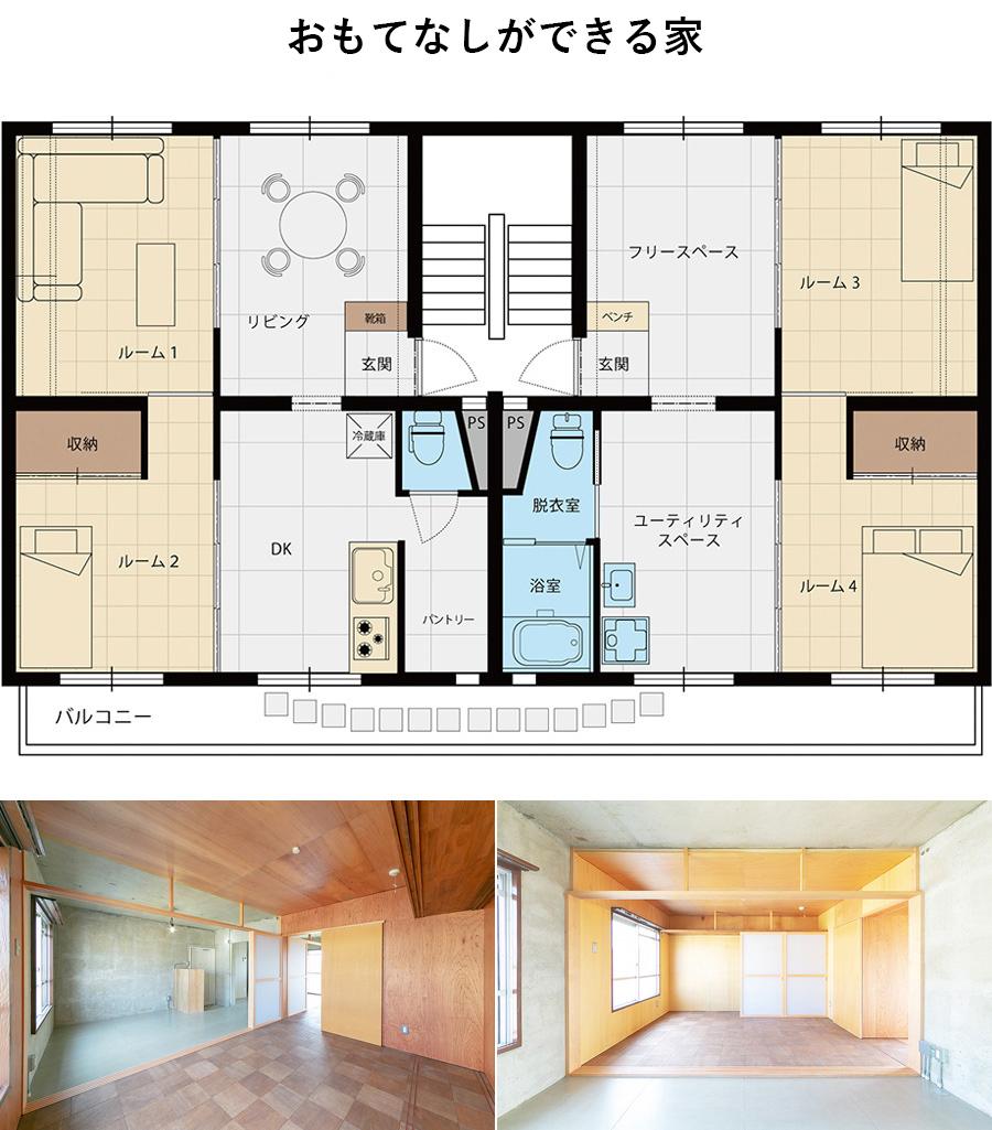 21棟4階307号室