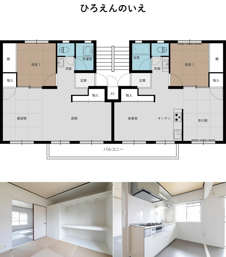 17棟3階405号室
