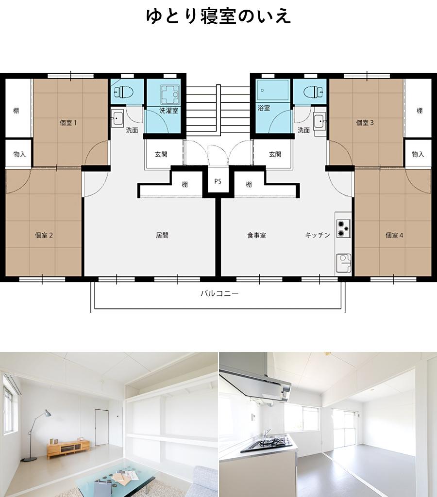 18棟5階509号室