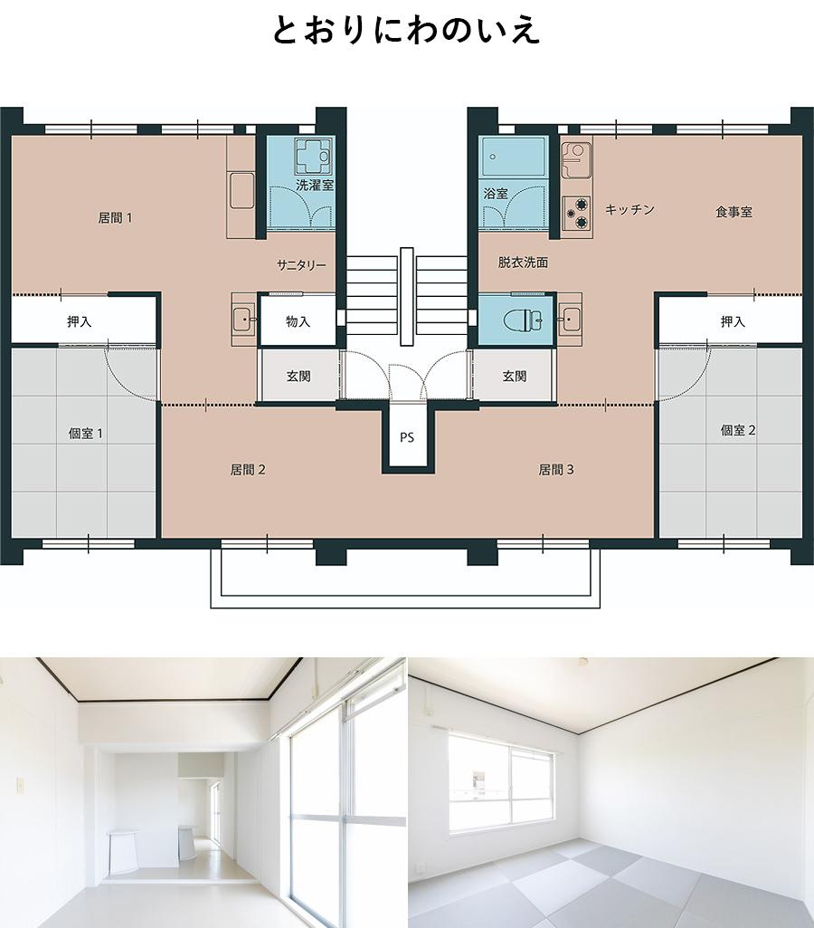 23棟4階507号室