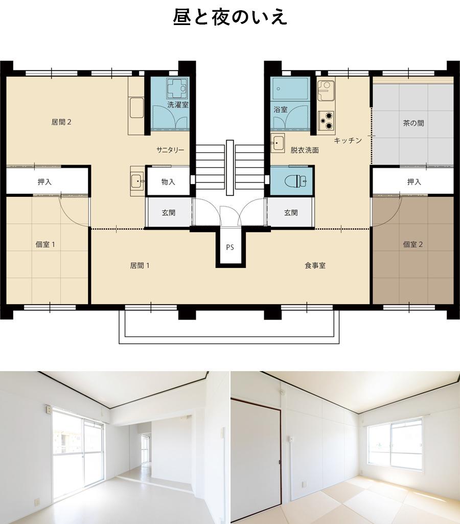 25棟4階207号室