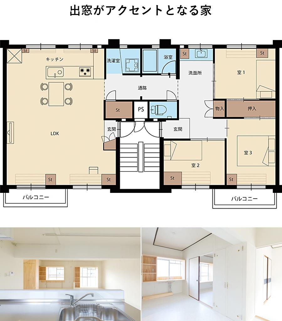 105棟3階605号室