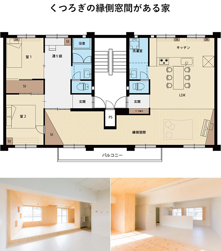 106棟5階409号室