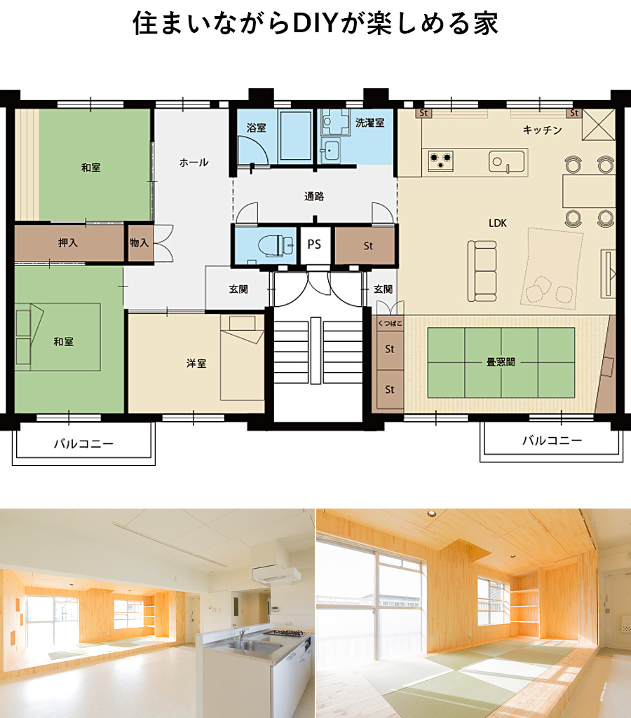 109棟5階109号室
